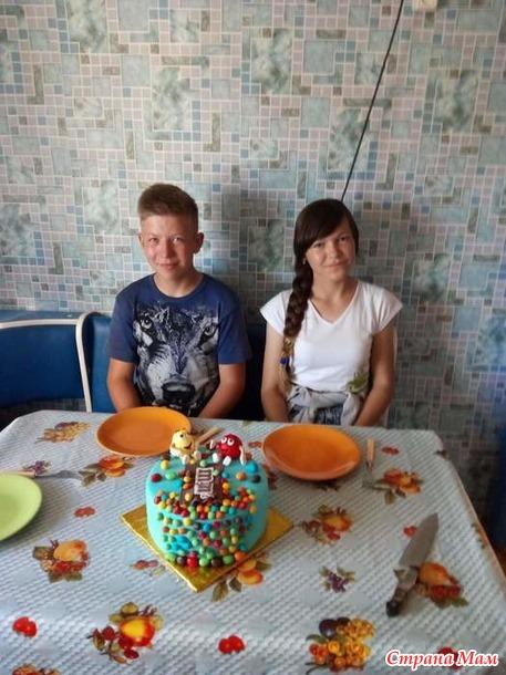 Торт сыну на 14-летие.