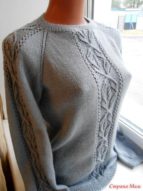 Женский свитер из пряжи детский каприз