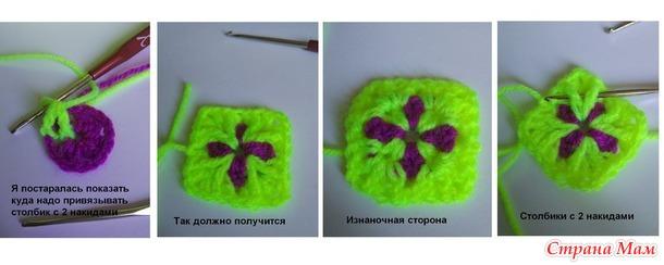 Совместное вязание подушки крючком с эффектом градиента. Часть 1.