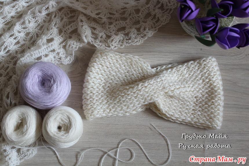 стильная вязаная повязка чалма вязание страна мам
