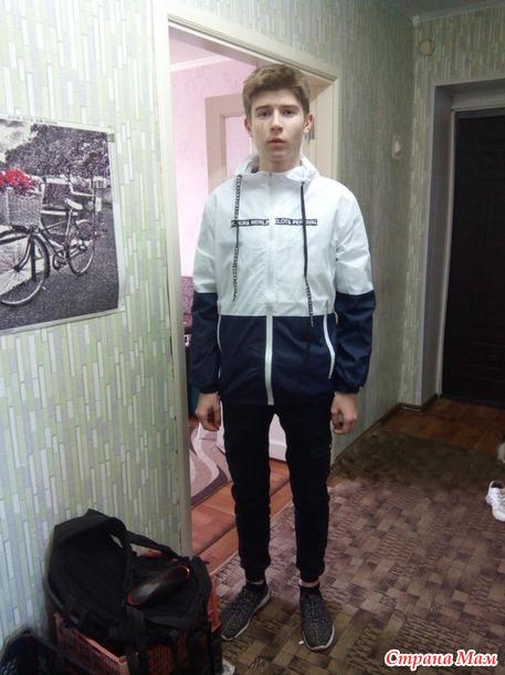Ветровка на подростка+