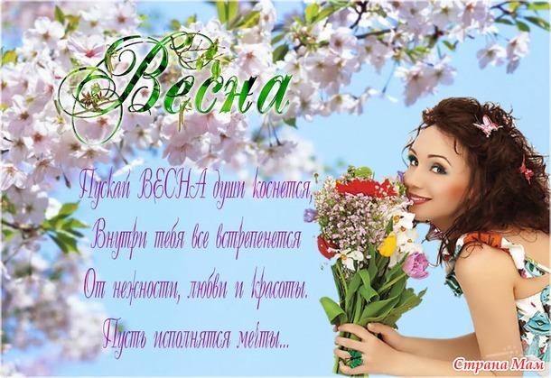 Мои красавицы - фиалки)))