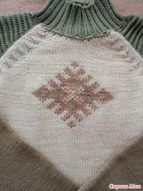Обережный славянский символ на свитер. Дополнила.