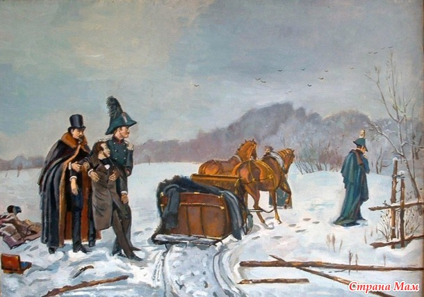 Как умирал Пушкин на самом деле