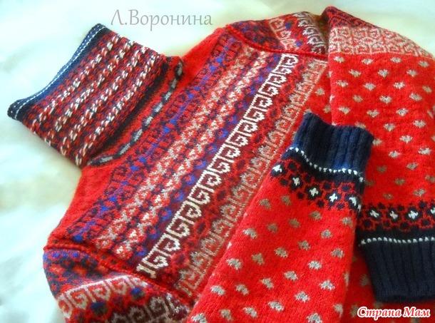 . Жаккардовый свитер - Садко