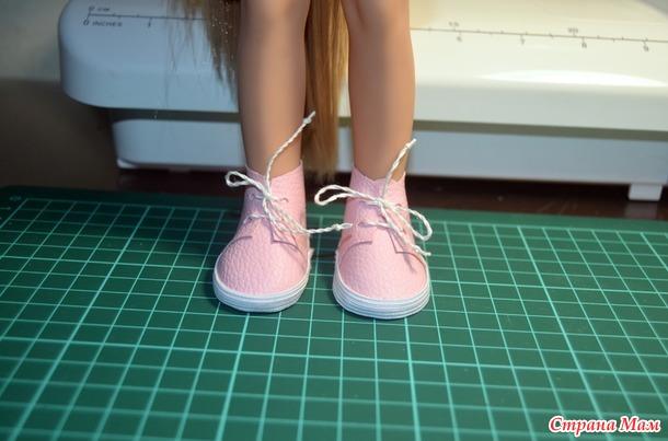 Ботиночки на колодках