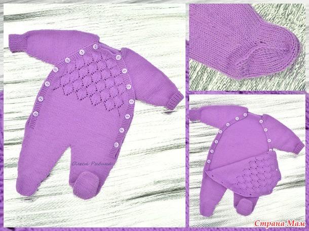 . Комбинезон для новорожденного спицами. +описание стопы-носочка.