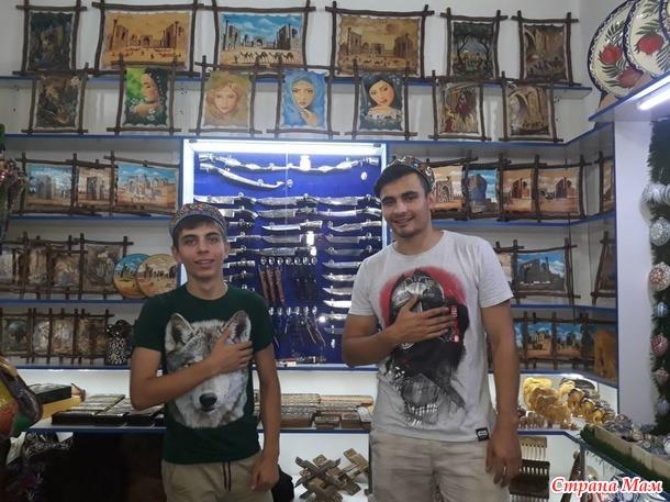 Восточные сказки)))
