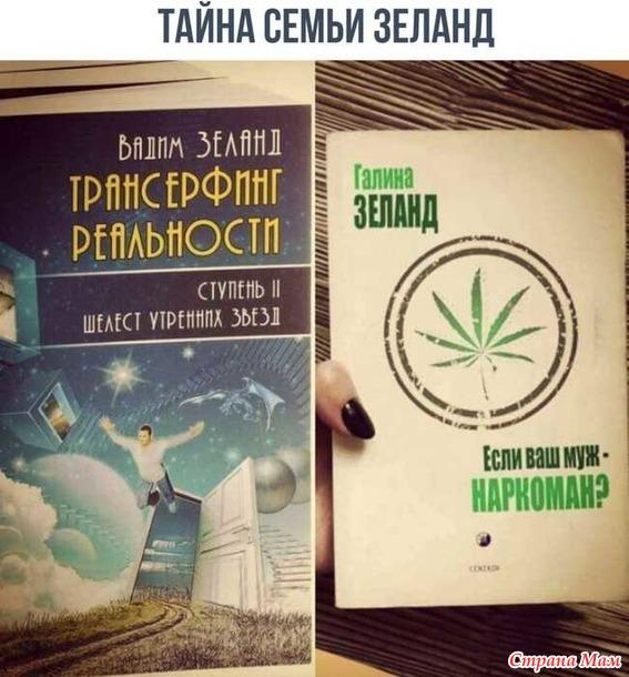 Когда в семье одни писатели)))