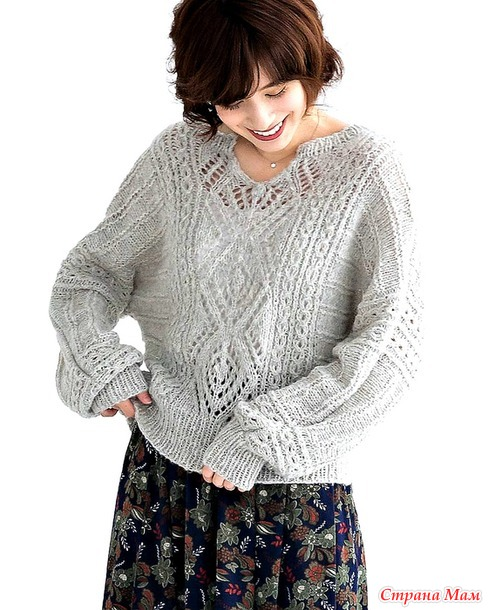 Ажурный пуловер с рукавами летучая мышь. Спицы.