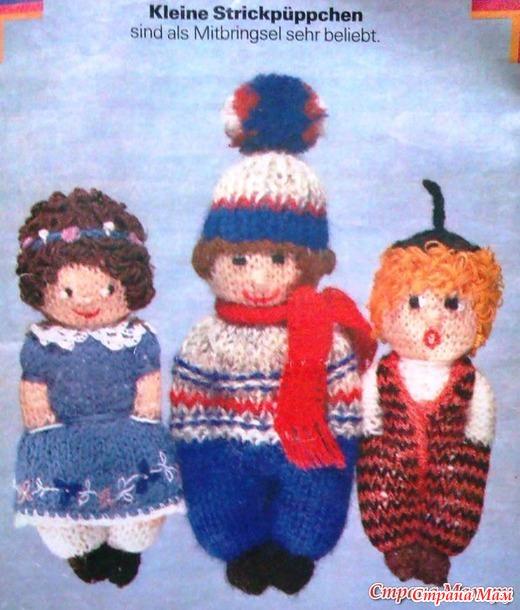 Кто-нибудь решился заняться немецкими ретро-винтажными куклами?