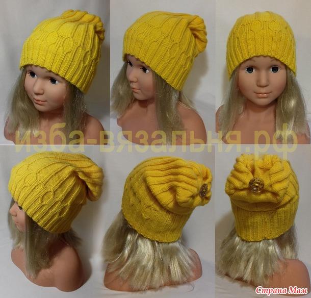 . Открытый МК машинного вязания  шапочки бини резинкой
