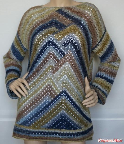 """Пуловер """"Бермудский треугольник"""""""