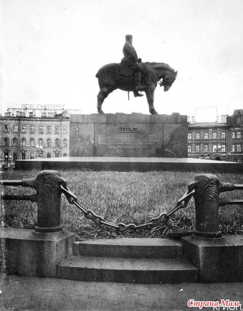 Ленинград в ретро
