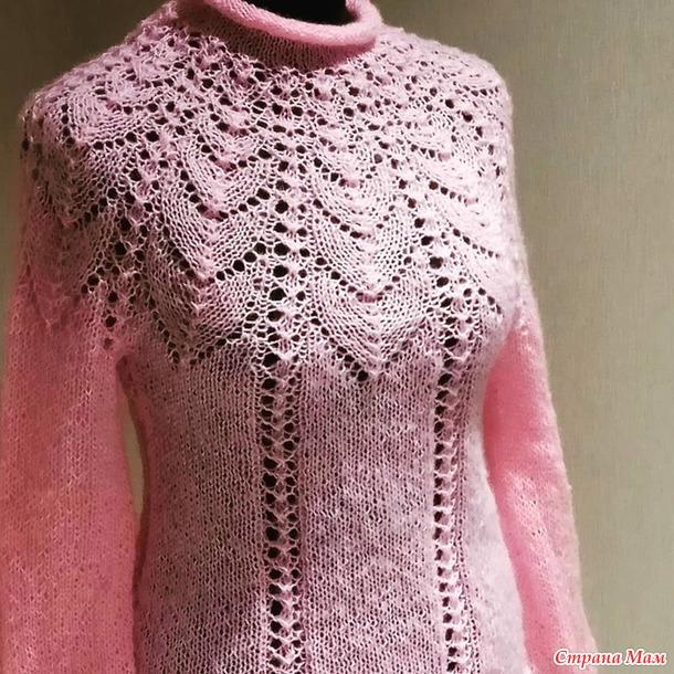 . Розовый джемпер из Ангоры от Color-city