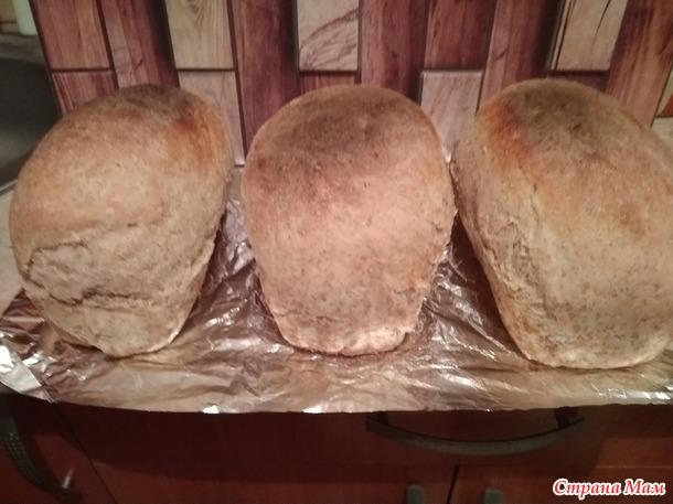 Испекла хлеб.