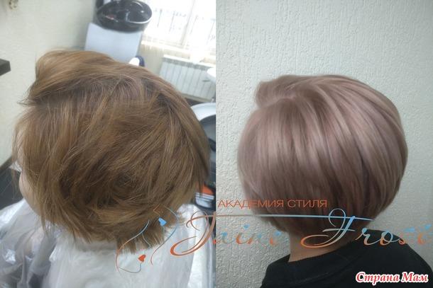Из рыжего в блонд за один раз?