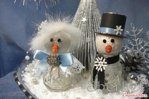 Снеговиков должно быть много!