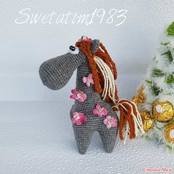 В Авантюрке  родилась ёлочка, а так же милая лошадка.