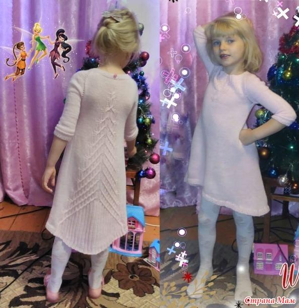 Детское платье Fairy Tail. Итоги тестирования.