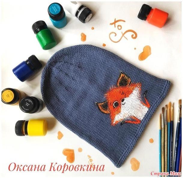 Роспись красками по шапочкам)
