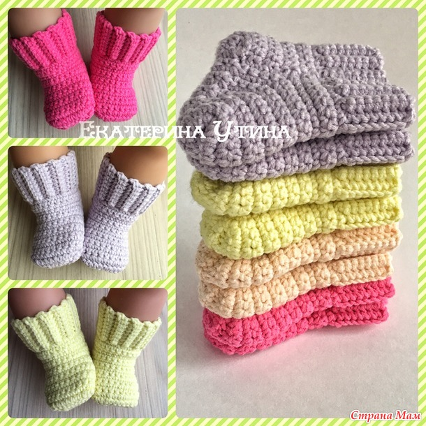 Носочки для baby born