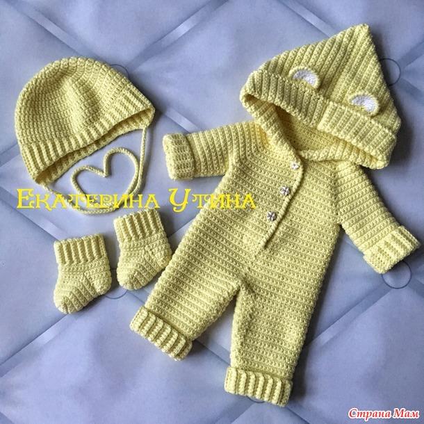 *Одежда для кукол baby born. Россия, Санкт-Петербург