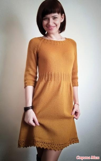 a52ec26a13e Платье спицами шафранового цвета - Вязание - Страна Мам