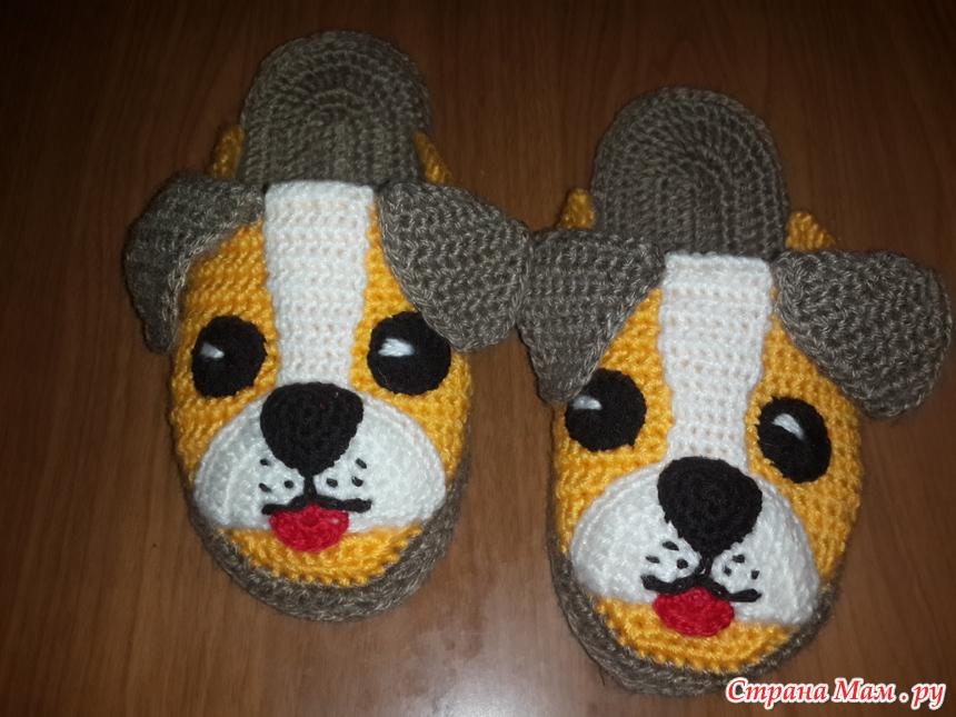 тапочки собачки вязание страна мам