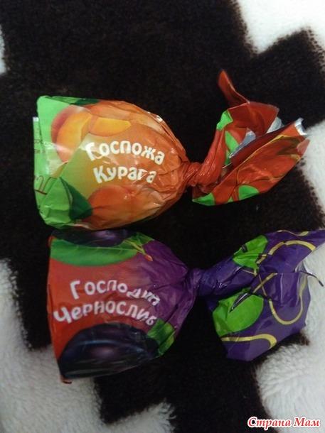Кого конфетой угостить?