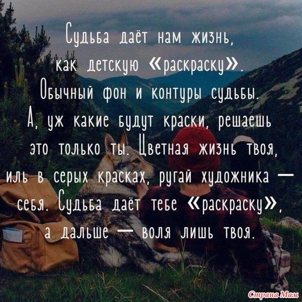 """СП """"12 красок года"""". Запись участников"""