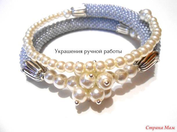 *Новые браслеты по привлекательным ценам. Россия.