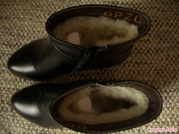Зимние ботинки+