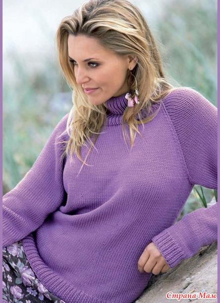 . Сиреневый свитер с рукавом-реглан спицами