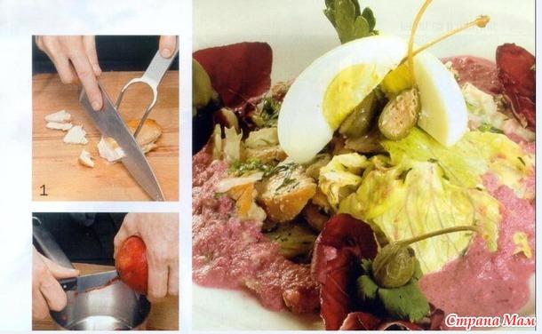 Куриный салат с гранатовым соусом.