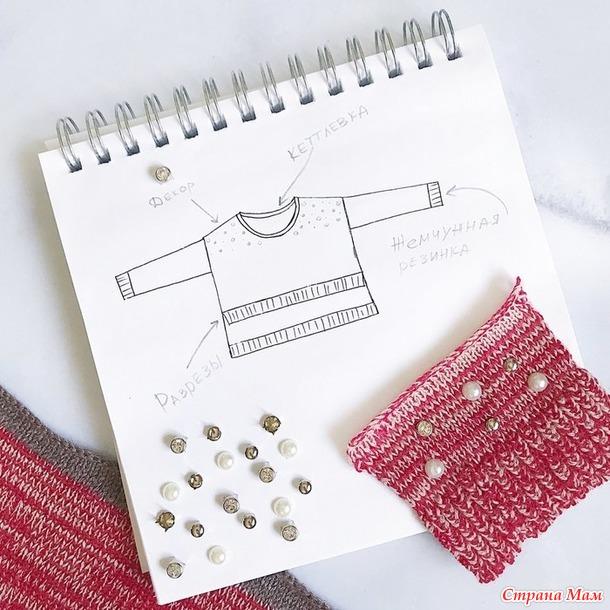 Укороченный джемпер. Вязание для беременных