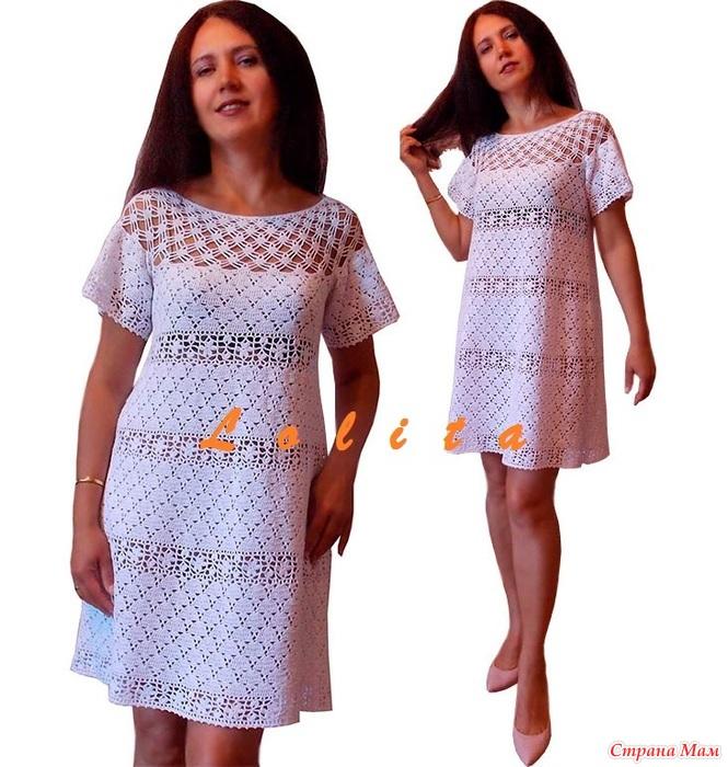 4f044b8338c Кружевные посиделки №24. Платье крючком по мотивам