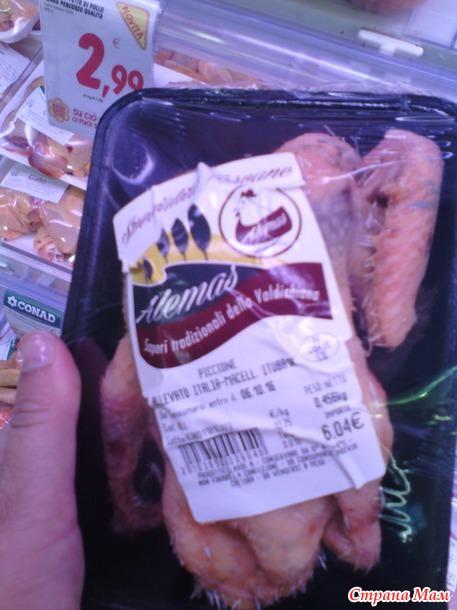 В 50 лет жизнь только начинается. Продукты, которые я впервые увидела в Италии. Особо впечатлительным не смотреть (тушки животных)!