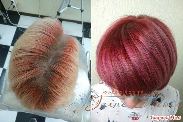 Яркий цвет волос? Проще простого!