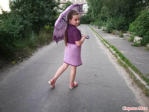 """Комплект """"летнее настроение"""""""