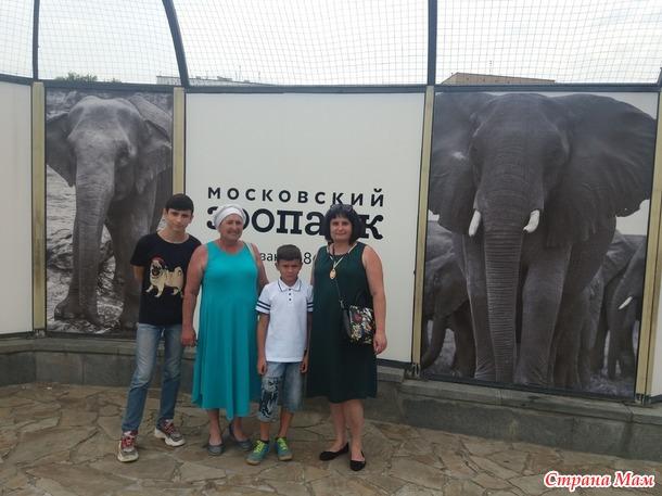 Когда мама рядом)))