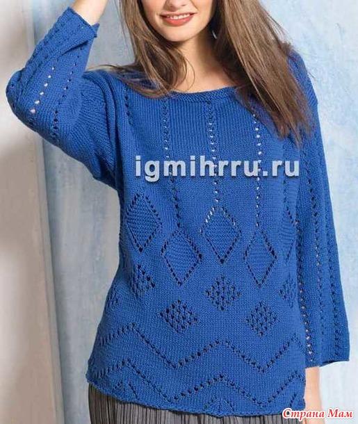 . Пуловер из хлопка спицами