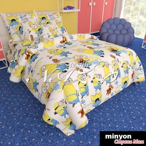 ткани и пошив постельного белья, Украина - Коллективные покупки или ... 490de0be9e1