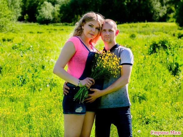 Анастасия и Андрей