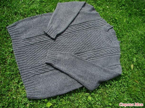 . Мужской серый свитер