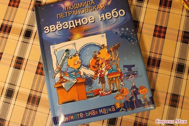 Книги для 6-9 лет. Позитивопост.