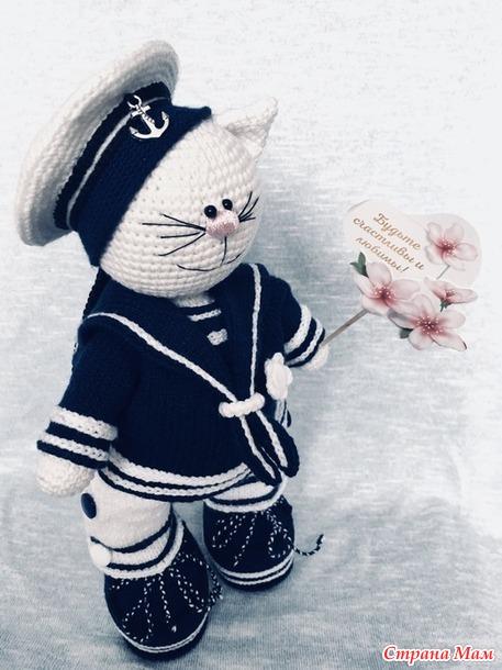 Чудесное превращение - у всех заяц, а у меня кот)))
