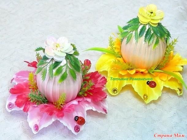 Мастер-Класс. Пасхальное яйцо в цветке.