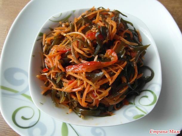 Морковь по-корейски с морской капустой.