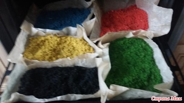 Цветные опилки